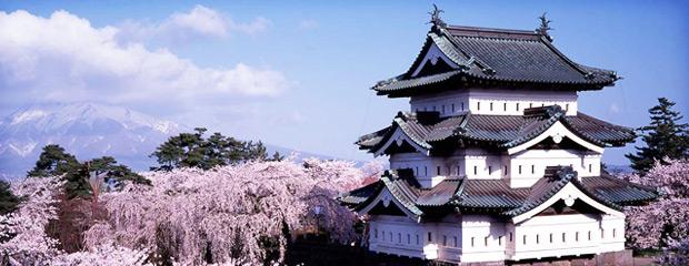 Pays Japonia