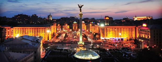 Pays Ukraina